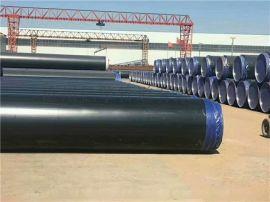 高密度聚乙烯供热保温管道