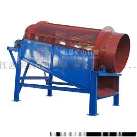 江西滾筒篩設備 滾筒式篩分設備 石場滾筒篩