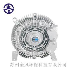 气环式旋涡风机 高负压低噪音气环式气泵