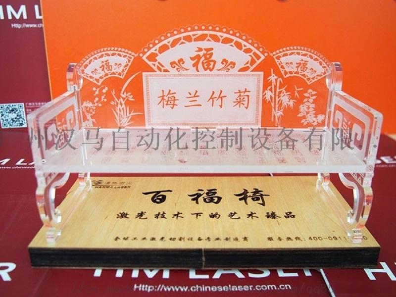 汉马激光1310小型亚克力木板皮革鞋面激光切割机