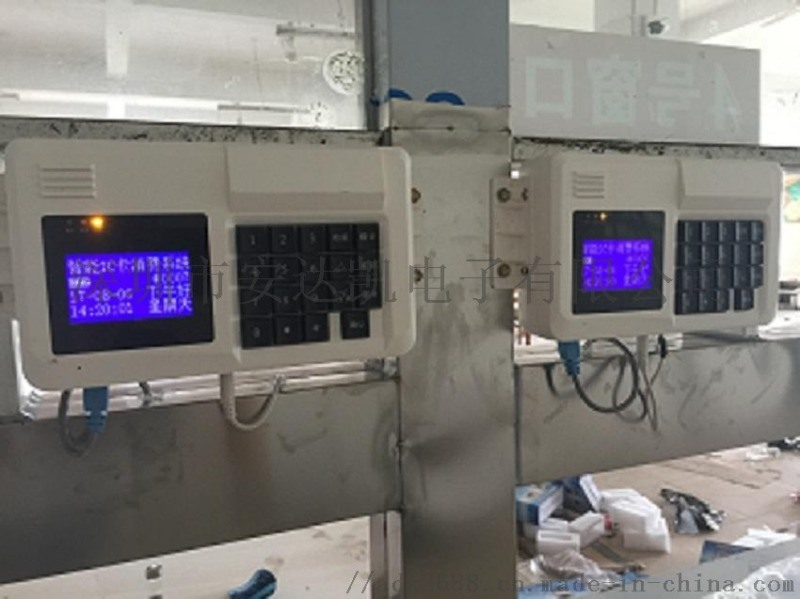 扫码消费机 无线扫码消费机厂家