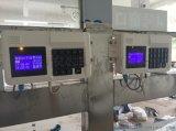 掃碼消費機 無線掃碼消費機廠家