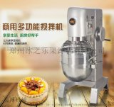 河南郑州恒联B50搅拌机