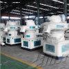 木材板材顆粒機生產工序 生物質顆粒機運行流程