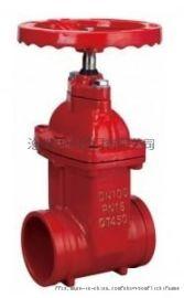 精品消防阀门Z85X沟槽暗杆闸阀DN80