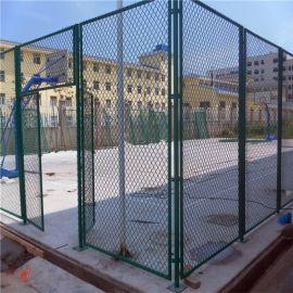 厂家定制 体育场铁丝网 蓝球场围栏 勾花网护栏 足球场篮球场护栏网 网球场围网