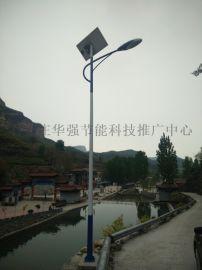 石家庄太阳能灯