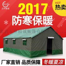 北京厂家直销救灾帐篷 施工帐篷 工程帐篷   帐篷