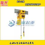 變頻環鏈電動葫蘆,可持續上升和下降,定位準高效