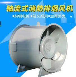 混流风机﹣低噪混流风机﹣高效低噪混流风机生产厂家