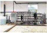 成都反渗透纯水设备,四川医用纯水设备厂家