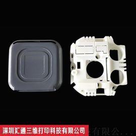 东莞手板厂|横沥3D打印模具手板|高精度手板模型