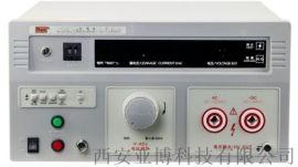 哪裏有賣耐壓測試儀15591059401