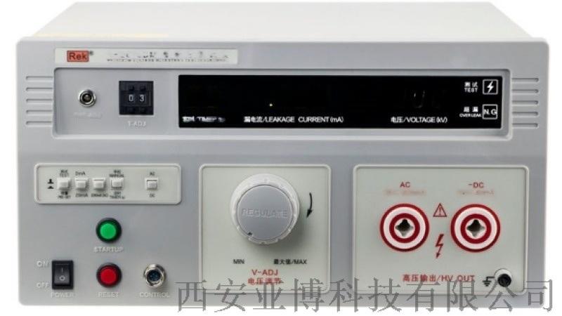 哪里有卖耐压测试仪15591059401