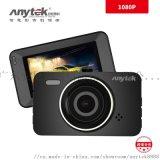 Anytek行車記錄儀1080P高清單錄行車記錄儀