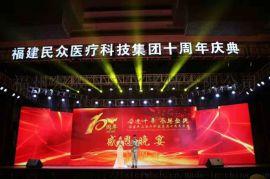 福州舞台灯光出租公司福州舞台灯光出租公司哪个专业