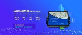 工业5G/4G/3G无线路由器4G DTU工业无线网关工控机工业物联网
