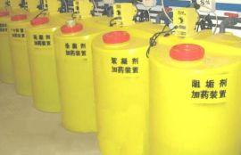 資陽PE加藥箱, PE攪拌桶圓桶300升
