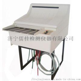 RJXP-ZD型全自动洗片机