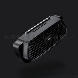 新款YKO7蓝牙音响自带天线便携礼品小音箱音质