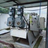 叠螺式污泥脱水机厂家 重庆贝恒污泥脱水机定制