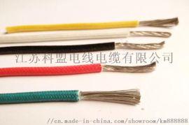 硅胶线 SIAF 耐高温电缆