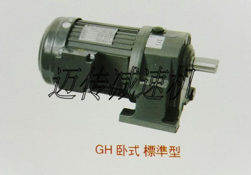 小减速电机1.5KW 30比刹车减速电机 库存现货