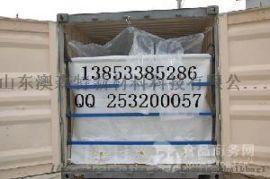 散装炭黑用40英尺高柜集装箱袋