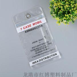 厂家生产五金配件挂孔自封袋PVC工具袋 数码产品袋