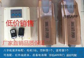 重庆市别墅厂区电动门安装 双开大门电动开门机安装