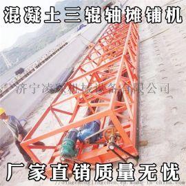 8米三辊轴摊铺机 混凝土摊铺机 三滚轴摊铺机