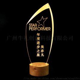 亚克力颁奖奖牌led小夜灯 会议纪念比赛奖牌小夜灯