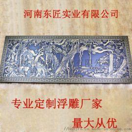 厂家加工定制铝板仿黄古铜浮雕牌匾屏风壁画标识牌浮雕