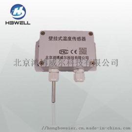 RWB一体化温度变送器