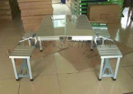 铝合金野餐野营连体折叠桌椅广告宣传桌一桌四椅折叠式