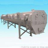KELN/科霖電子稱重給煤機 全封閉稱重給煤機