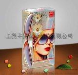 定制透明包裝盒 磨砂pvc透明塑料包裝盒  PVC透明盒子