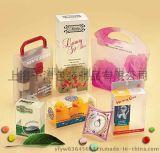 強力推薦 彩印PP折盒 pp透明塑料包裝盒  質量保證