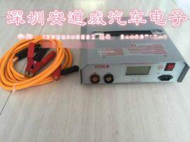 宝马汽车编程稳压电源编程稳压器快速充电器