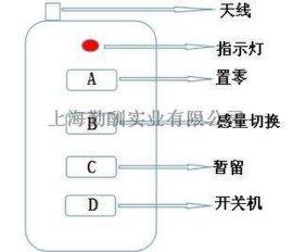 直视隔热吊秤,合金钢特制传感器OCS-GKS-2T电子吊秤