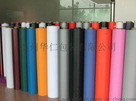 0.5mm环保PVC有色透明 PVC有色透明薄膜 高品质PVC