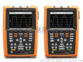 U1604B手持式數位示波器,是德科技Keysight手持式示波器,手持式數位示波器現貨熱賣