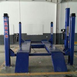 汽保工具设备厂家一站式拿货举车机汽车举升机四柱