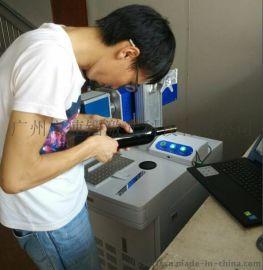 【**】**瓶生产日期激光打码机,**盒编码激光喷码设备