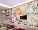 佛山陶瓷背景牆廠家個性定製彩虹石品牌客廳電視背景牆 玉雕牡丹家和富貴瓷磚背景牆