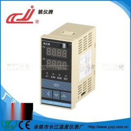 姚仪牌XMTE-7000系列智能温控仪