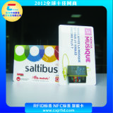 NXP PLUS-X晶片卡批發,NXP PLUS智慧卡工廠,NXP PLUS智慧卡廠家