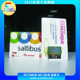 NXP PLUS-X芯片卡批发,NXP PLUS智能卡工厂,NXP PLUS智能卡厂家