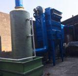 生物质锅炉除尘器, 生物质锅炉除尘器价格