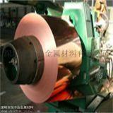 供应日本三宝C1100无氧红铜/代理正宗日本进口C1020紫铜板带/电极专用C1020无氧红铜/抛光无砂眼C1020电解红铜